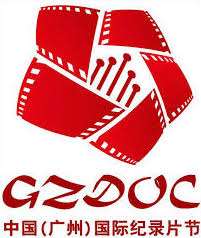 GZDOC LOGO edited